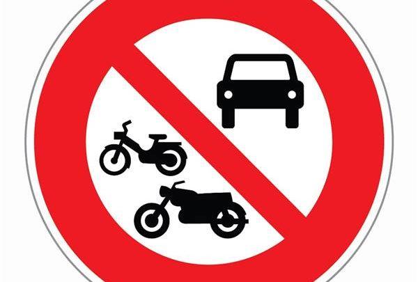Interdiction des véhicules à moteur sur le Chemin de l'Erinier